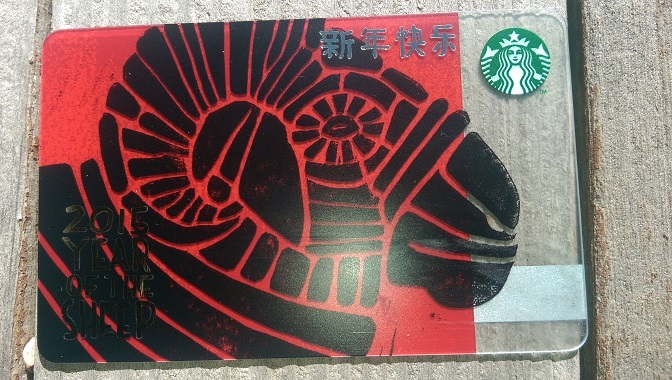 Starbuck's Card